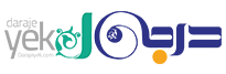 فروشگاه اینترنتی درجه یک لوگو